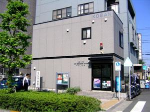 神奈川通交番の画像1