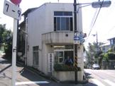 栗田谷交番