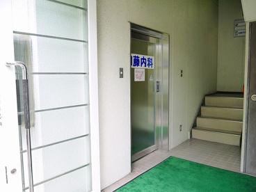 加藤内科医院の画像5