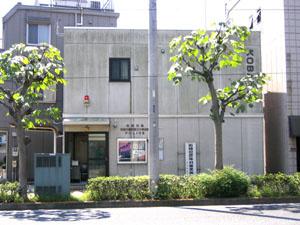 三ッ沢交番の画像1