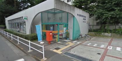 中央郵政研修所内郵便局の画像1