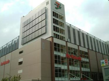 イトーヨーカ堂武蔵小金井店の画像1