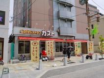 ガスト 奈良三条店