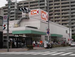 オーケー武蔵小金井店の画像1