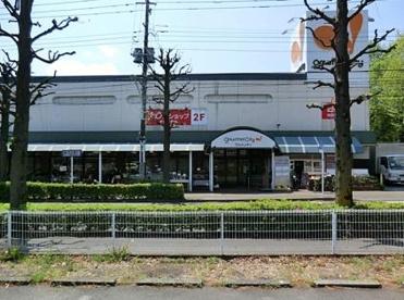 グルメシティ小金井店の画像1
