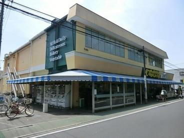いなげや小金井中町店の画像1