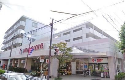 京王ストア小金井店の画像1