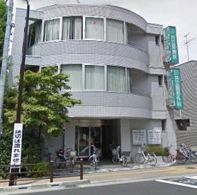 共立診療所の画像1