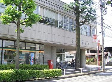 小金井郵便局の画像1