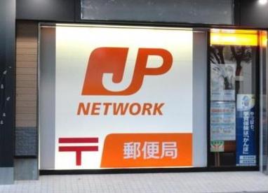 小金井東二郵便局の画像1