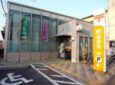 小金井緑町郵便局