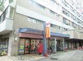 小金井前原三郵便局