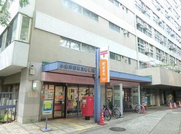 小金井前原三郵便局の画像1