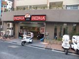 ピザーラ 清澄店