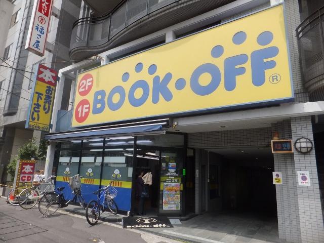 ブックオフ 江東門前仲町店の画像