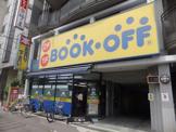 ブックオフ 江東門前仲町店