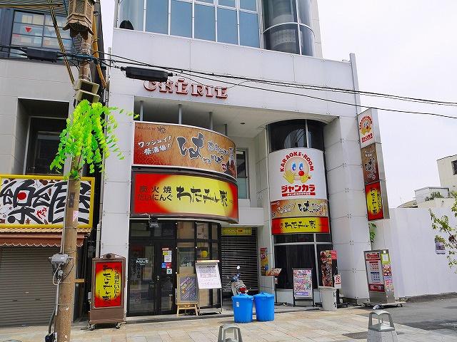 ジャンボカラオケ広場 JR奈良店の画像