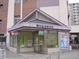 調布染地郵便局