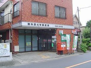 調布深大寺郵便局の画像1