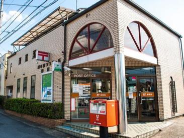 調布西つつじが丘郵便局の画像1