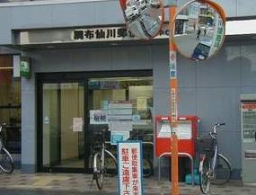 調布仙川郵便局の画像1