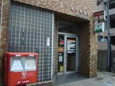 神代郵便局