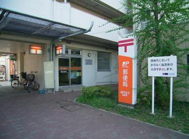 調布金子郵便局の画像1