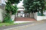 柳沢小学校