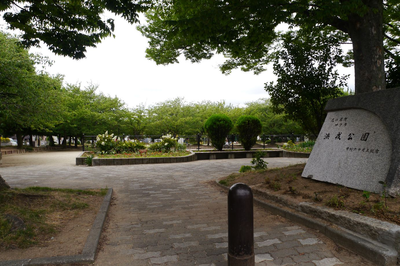 浜戎公園の画像
