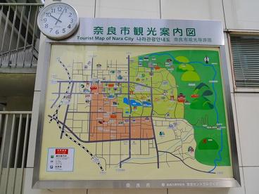 奈良市観光センターの画像5