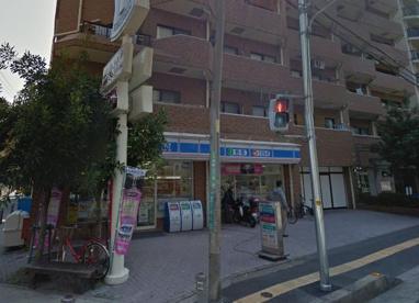 ローソン川口栄町店の画像1