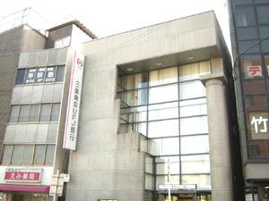 三菱東京UFJ銀行富雄主張所の画像1