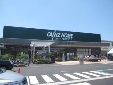 カインズホーム奈良二名店の画像1