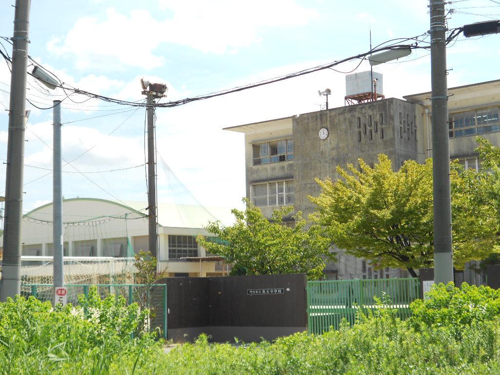 門真市立第五中学校の画像