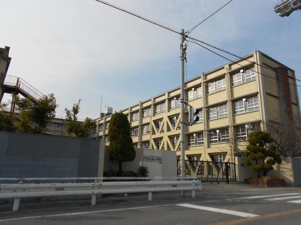 門真市立第七中学校の画像