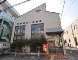 田無南町二郵便局