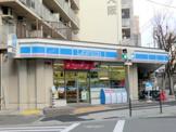 ローソン新大阪東