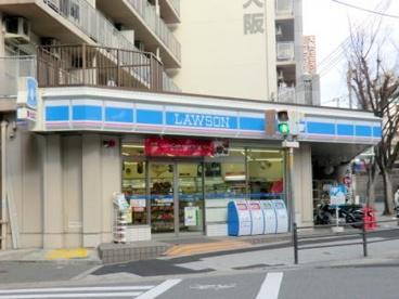 ローソン新大阪東の画像1