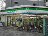 ファミリーマート新大阪東口店