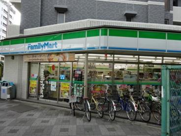 ファミリーマート新大阪東口店の画像1