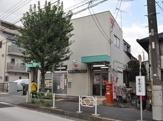 保谷富士町郵便局