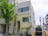 冨森歯科油阪診療所