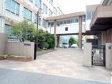 名古屋市立 港西小学校