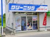 イセヅドライ 六条店