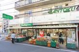スーパー三徳 住吉店
