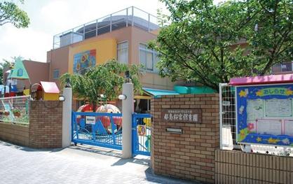 都島桜宮保育園の画像1