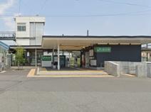 相模線『番田』駅