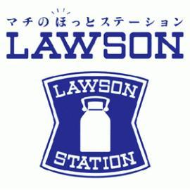 ローソン篠山インター店の画像1