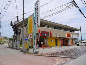 韓国風すき焼きの店 まるもの画像3
