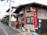 篠山乾新町郵便局